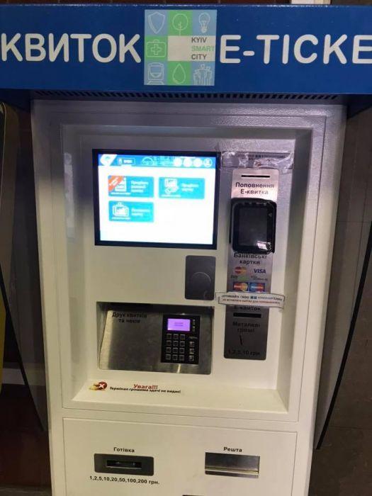 Автоматы Kyiv Smart Card уже работают на 15 станциях метро Киева 01