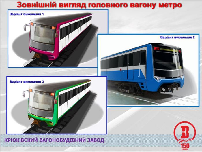 Metro_KVSZ_new