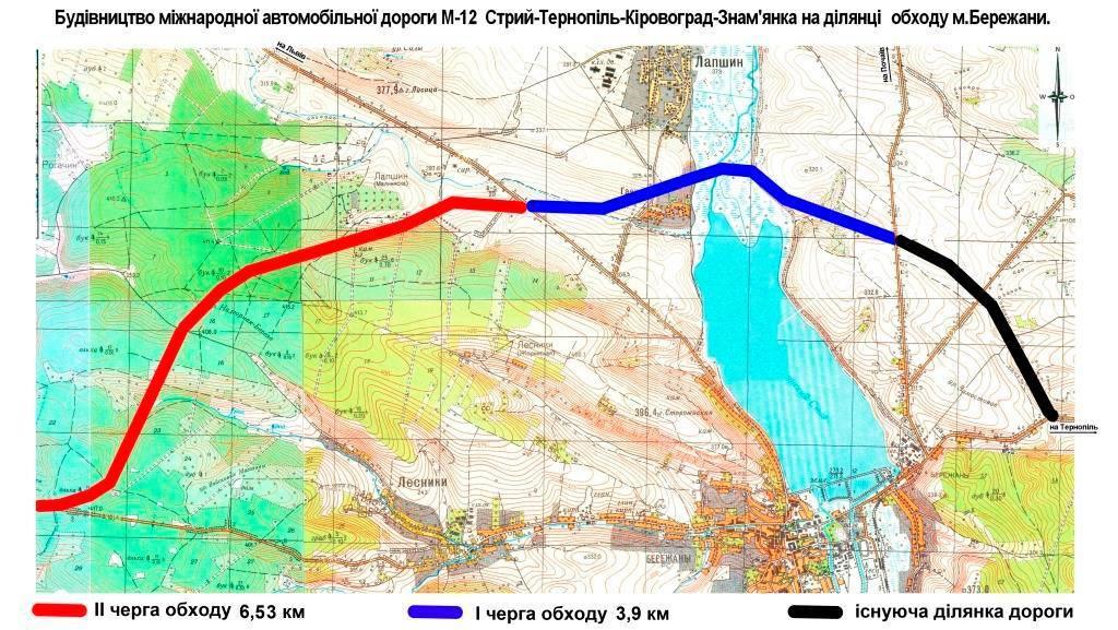 Картинки по запросу 20 млн евро на строительство объезда Тернополя