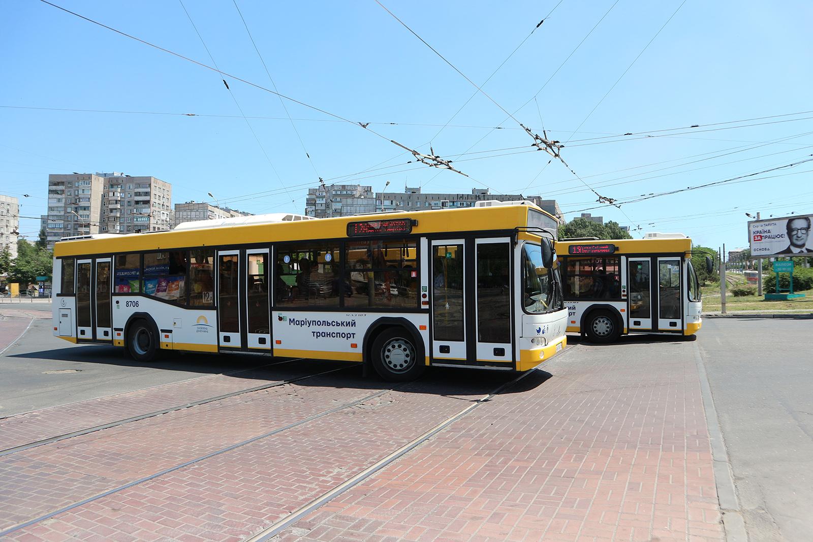 a0ab1b818efe6 За счет средств IFC в Мариуполе планируют купить 63 новых автобуса. А ЕБРР  поможет в обновлении троллейбусного парка.