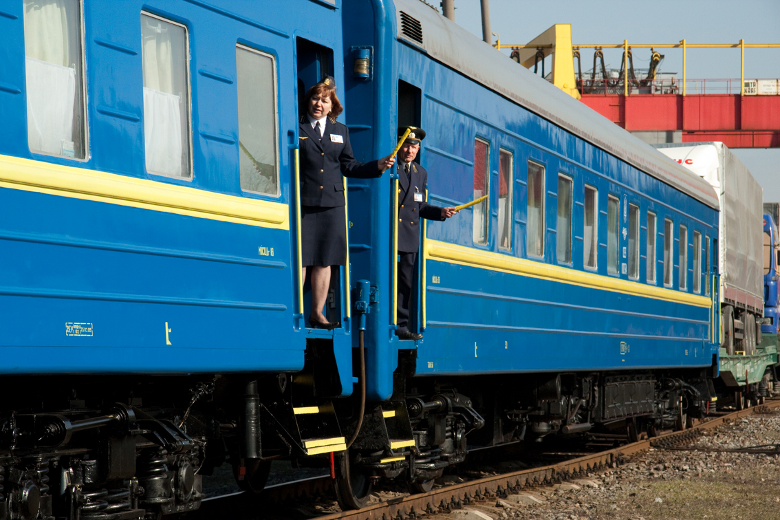 Картинки по запросу Торги металлом от Укрзалізниці
