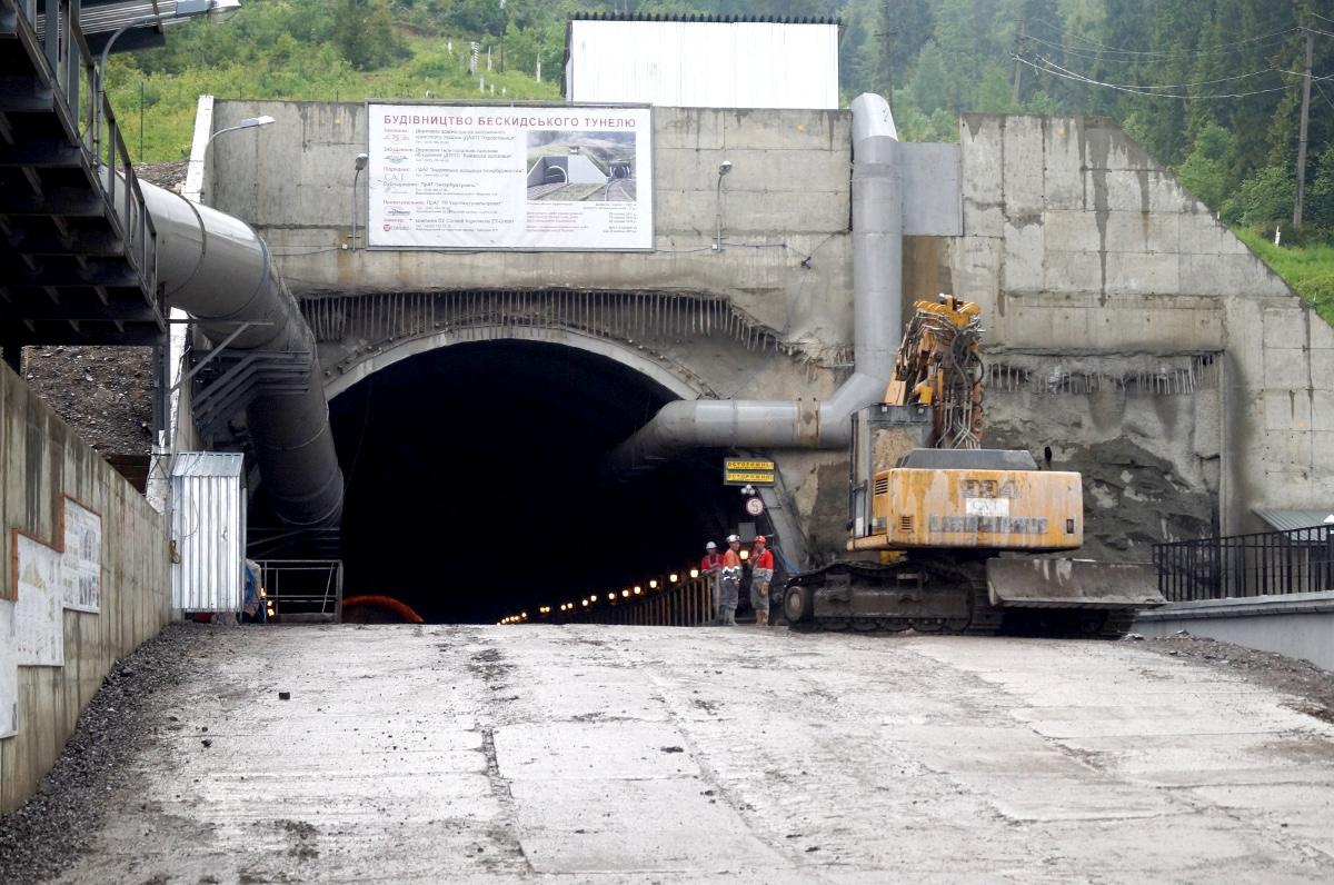 Тоннель из бетона завод бетон миасс