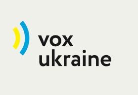 Vox Ukraine - Центр транспортных стратегий