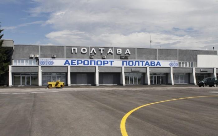 Картинки по запросу В полтаве обновили аэропорт