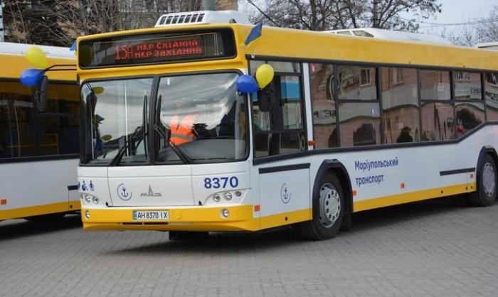 697ee2d7ffa61 Мариупольцы будут платить за проезд в общественном транспорте больше  киевлян — Центр транспортных стратегий