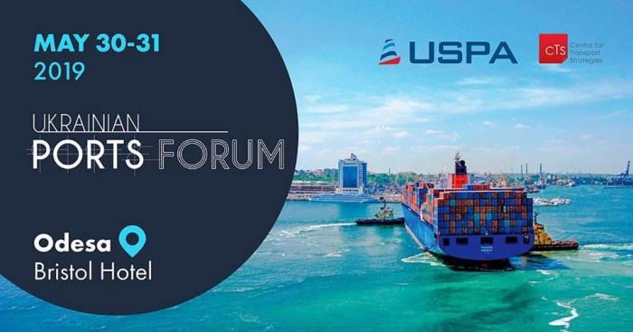 Картинки по запросу Ukrainian Ports Forum 2019