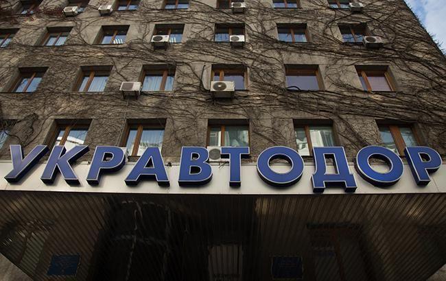 """Кабмин увеличил количество заместителей главы """"Укравтодора"""" до 5 человек —  Центр транспортных стратегий"""