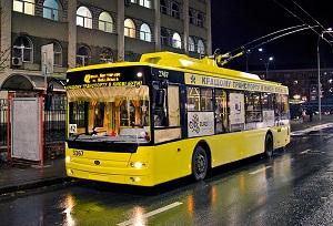 http://cfts.org.ua/imglib/_newimage/news/2017/08/07/bogdan_postavit_40_trolleybusov_kremenchugu_za_sredstva_ebrr_42235/845.JPG