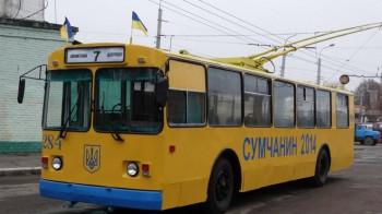 http://cfts.org.ua/imglib/_newimage/news/2017/08/17/v_sumakh_khotyat_zakupit_gps_datchiki_kotorye_kontroliruyut_uroven_topliva_v_trolleybusakh_42449/845.jpg