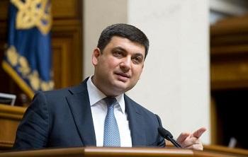 http://cfts.org.ua/imglib/_newimage/news/2017/09/22/groysman_obeschaet_navesti_poryadok_v_ukrzaliznytse_43072/845.jpg
