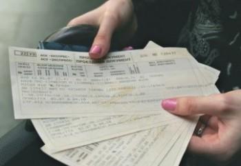 """В апреле """"Укрзализныця"""" повысит цены на билеты"""