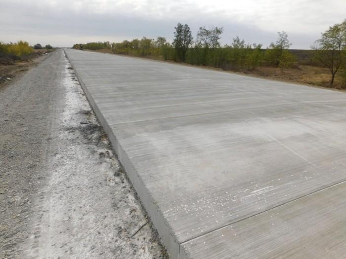 Трасса из бетона купить полирематт бетон