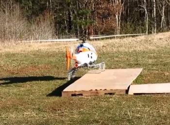 шасси для вертолета