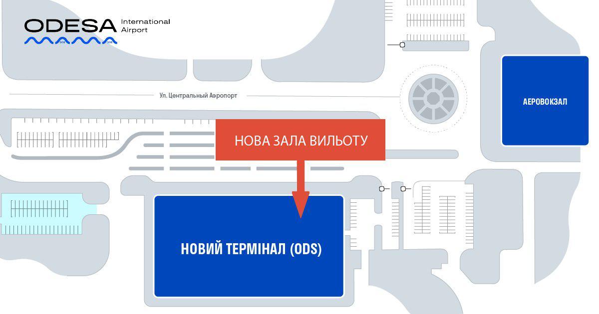 Одесский аэропорт перевел в новый терминал все рейсы SkyUp 01