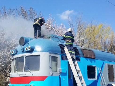 В Николаевской области горел дизель-поезд (фото)