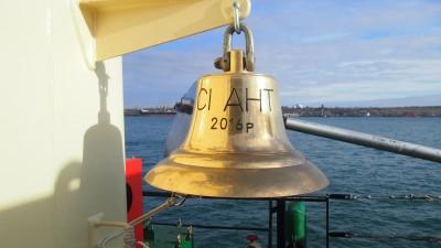 Sea Ant – новое судно во флоте морпорта Южный