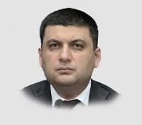 Владимир Гройсман, премьер-министр Украины